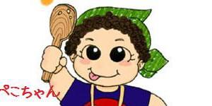 ぺこちゃんのイメージキャラクター